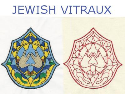 jewish-vitraux-machine-embroidery-designs